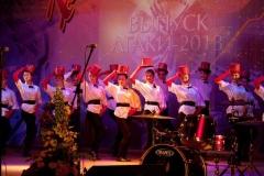 ansambl_v_koncertnom_programme_vypusknogo_bala_akademii_1