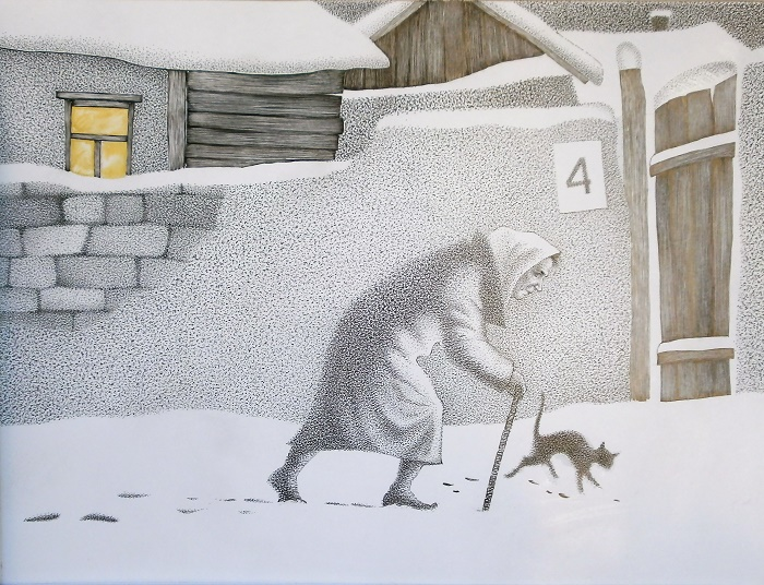 Домой. Автор — Олег Безуглый
